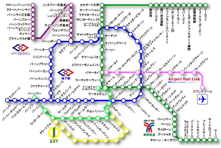 バンコク地図 タイ電車路線マップ : 高架鉄道 BTS 地下鉄 MRT スワンナプーム空港特急 エアポート・リンク