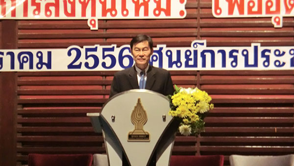 Secretary General, Thailand Board of Investment