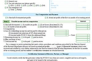 タイ法人所得税の中間申告