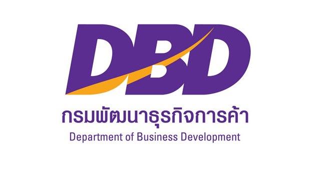 タイ法人登記簿・財務諸表の取得を代行します