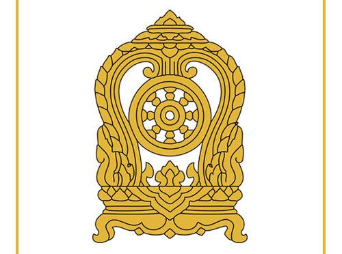 タイ就学年齢人口に対する就学率 2018