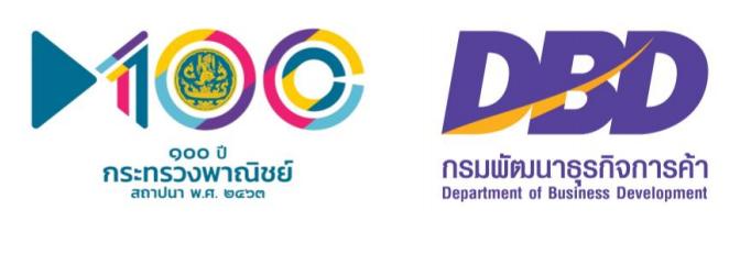 DBDで法人登記と同時にVAT事業者登録申請ができるようになりました。