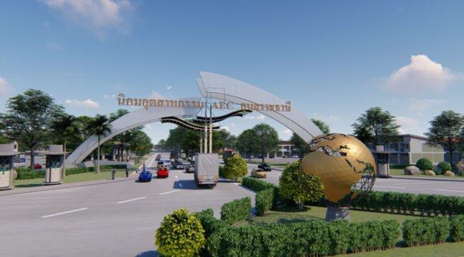 プレスリリース:日系企業がタイのウボンラーチャターニー・インダストリー社とタイ東北部における地方創生・工業団地開発で提携