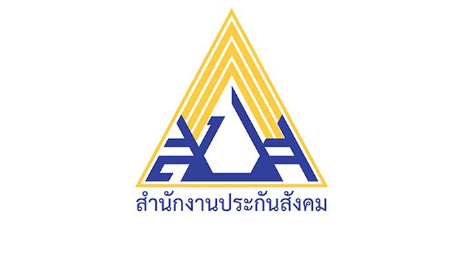タイ老齢年金一時金給付申請代行