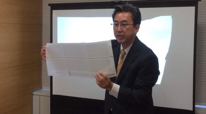 第43回鉄壁クラブで内田クレペリン検査が紹介されました。