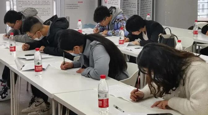【人材金港】寧波金港丨青年創業者向けに内田クレペリン検査を通じた自己理解と知財セミナーを開催